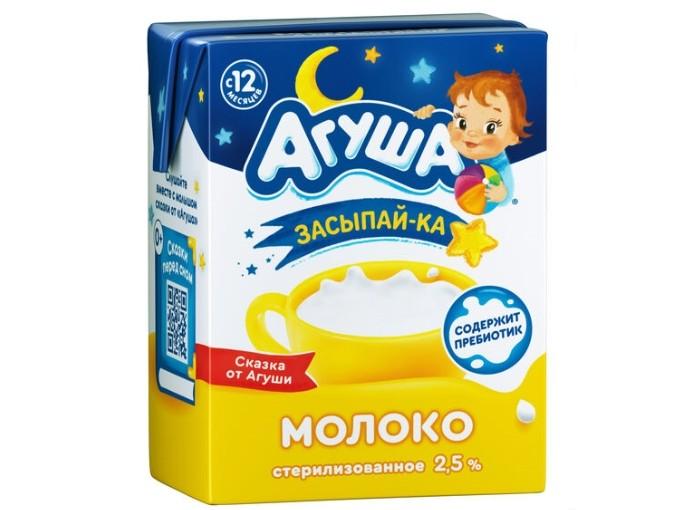 Агуша Молоко стерилизованное с пребиотиком 2.5% 200 млМолоко стерилизованное с пребиотиком 2.5% 200 млМолоко Агуша стерилизованное с пребиотиком сделано из отборного молока, которое является источником кальция и фосфора.    Состав: содержит лактозу, стимулирующую развитие бифидо-и лактобактерий  Пищевая ценность: на 100 г продукта: жиры – 2,5 г, белки– 3,0 г, углеводы – 4,8 г, пребиотическое вещество – 0,6 г (н.у.), кальций – 115 мг, энергетическая ценность – 54 ккал/ 226 кДж.  Условия хранения: хранить при температуре не выше +25°с. После вскрытия упаковки хранить в холодильнике при температуре от +2°с до +6°с не более 12 часов  Объем: 200мл<br>