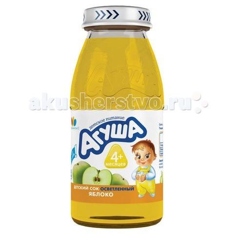 Агуша Сок осветлённый без сахара Яблоко 150 мл