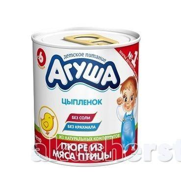 Агуша Мясное пюре Цыпленок 80 г