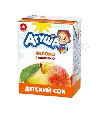Агуша Сок детский с мякотью без сахара Яблоко 200 мл