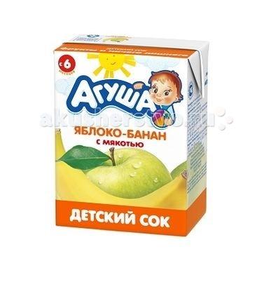 Агуша Сок детский с мякотью без сахара Яблоко-банан 200 мл