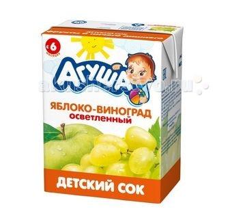 Агуша Сок детский осветленный без сахара Яблоко-Виноград 200 мл