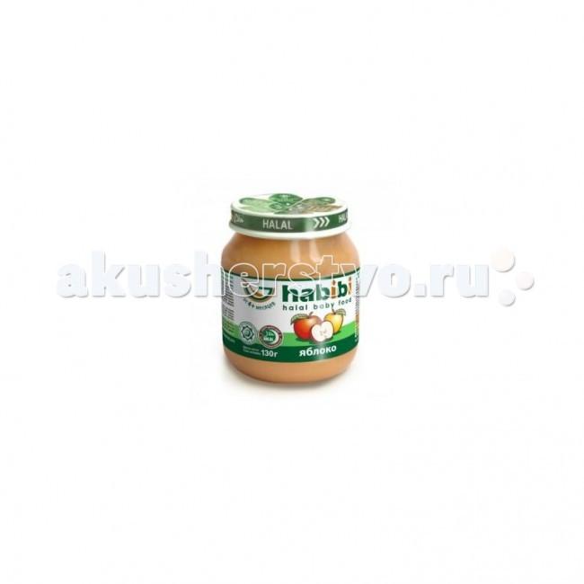 Habibi Пюре Натуральное яблоко 130 гПюре Натуральное яблоко 130 гПюре Habibi Натуральное яблоко - детское фруктовое пюре из натурального сырья.   Особенности:    Без ГМО  Без красителей  Без ароматизаторов  Пастеризованное  Гомогенизированное  Сертификат Халяль    Состав:    Яблочное пюре – 99%  Сахар – 0,96%  Аскорбиновая кислота (витамин C) – 0,03%  Лимонная кислота – 0,01%   Фасовка: стеклянная баночка 130г<br>