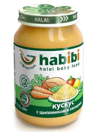Habibi Пюре Кускус с цыпленком и овощами 200 г