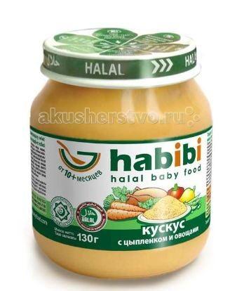 Habibi ���� ������ � ��������� � ������� 130 �