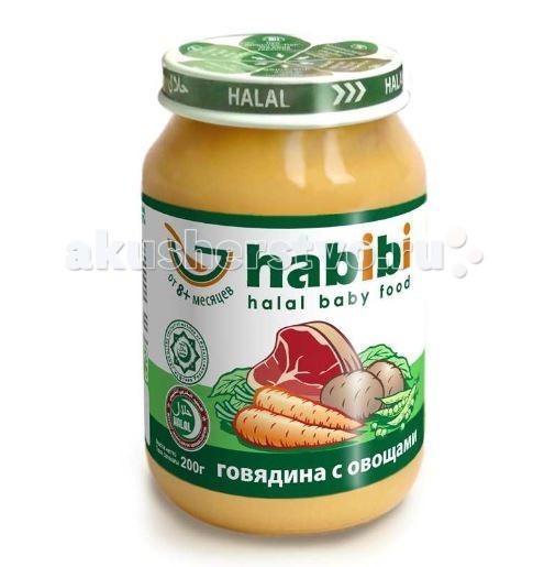 Habibi ���� �������� � ������� 200 �