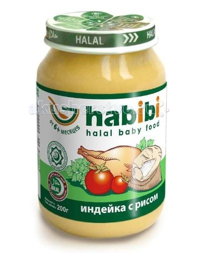 Habibi ���� ������� � ����� 200 �