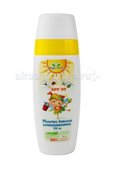 Magic Herbs ������� ������� �������������� SPF 30, 140��