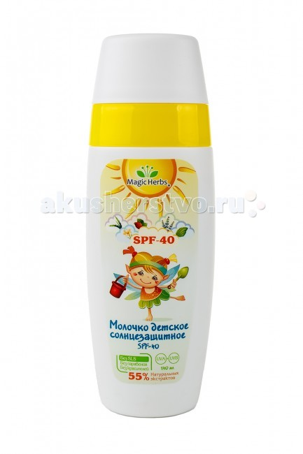Magic Herbs ������� ������� �������������� SPF 40 140 ��
