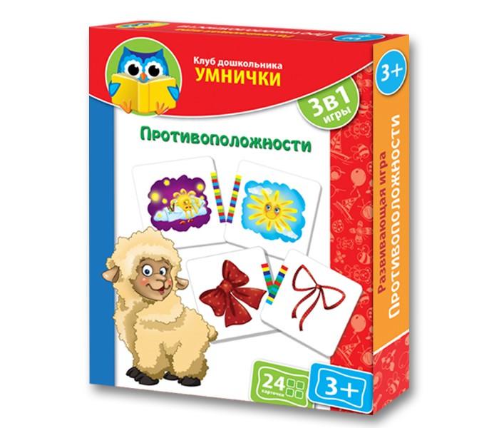 http://www.akusherstvo.ru/images/magaz/im50963.jpg