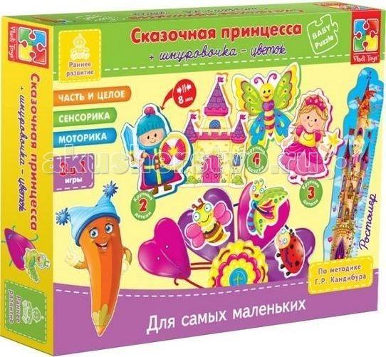 Vladi toys Для самых маленьких. ПринцессаДля самых маленьких. ПринцессаVladi Toys VT1501-05 Для самых маленьких. Принцесса.  Творческий набор для самых маленьких Принцесса подарит Вашему ребенку море положительных эмоций, ведь обучение превратится в увлекательную игру. В данном наборе содержатся логические беби-пазлы, каждый из которых разделен на 2 или 4 элемента. Вы сможете переходить от более легкой к более сложной головоломке по мере взросления Вашего малыша. Он быстро поймет принцип собирания пазлов.  Кроме того, в комплект входит шнуровка-цветочек, которая научит Вашего ребенка делать объемные картинки. Помогите крохе вырастить цветочек, присоединяя к серединке цветка лепестки при помощи шнурочка. Бабочки, улитки и другие насекомые очень любят сидеть на цветке, поэтому разместите этих веселых созданий прямо на листочках. Вы можете придумать еще множество забавных развивающих игр для своего малыша.  Характеристики Набор выполнен из комбинированных материалов, в том числе мягкого полимерного материала EVA. Внутри коробки правила на украинском и русском языках. Относится к серии Раннее развитие по методике известного педагога Г. Р. Кандибура.<br>