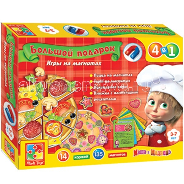 Развивающая игрушка Vladi toys Готовим с Машей и Медведем VT3002-01Готовим с Машей и Медведем VT3002-01Vladi toys VT3002-01 Готовим с Машей и Медведем.  Пицца, Торт, Вафельки — три магнитные игры и Лото в одной коробке! Основа для тортика поделена на 4 кусочка, для пиццы на 6 и еще 4 вафельки. Все ингредиенты и сладкие украшения отлично держатся на основах. Ведь это — мягкие фигурные магнитф! Яркие цвета вкусностей и сладостей сделают эту магнитную игру самой любимой! Такая игра долго будет увлекать малыша — можно придумывать новые блюда и необычные для них названия.  К тому же в игру входит удобная книжечка с рецептами. В ней собраны самые интересные и несложные рецепты блюд, которые ребенок может самостоятельно приготовить.<br>
