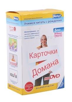 ������ �������� ������ �� DVD