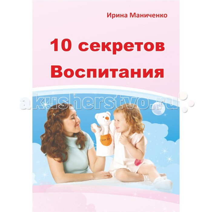 ������ ������� 10 �������� ���������