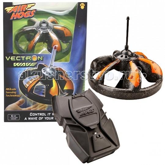 Air Hogs Игрушка НЛО 44363Игрушка НЛО 44363Удивительная игрушка Нло 44363 из серии Airhogs подарит незабываемое время игры Вам и Вашему ребенку!   У летательного аппарата существует уникальная способность - не соприкасаться в полете с поверхностью! Благодаря специальным сенсорам игрушка держит дистанцию от поверхностей и может зависать в воздухе.   С помощью любой части тела можно задавать траекторию полета НЛО.  Игрушка не радиоуправляема.  При желании можно включить подсветку.  Корпус полностью ударопрочный и максимально безопасен.  Пропеллер можно остановить рукой.  Для работы требуется 6 батареек пальчикового типа АА.  Играть в Vectron Wave можно целой компанией, направляя его между участниками.  Особенности: Благодаря специальным сенсорам держит дистанцию от поверхностей Зависает в воздухе Управляется любой частью тела без радиоуправления Ударопрочна и безопасна Требуется 6 батареек пальчикового типа АА Диаметр НЛО 14 см. Высота 12 см.  В набор входит: Модель НЛО Зарядное устройство Антенны Инструкция.  В ассортименте 3 цвета на выбор.<br>
