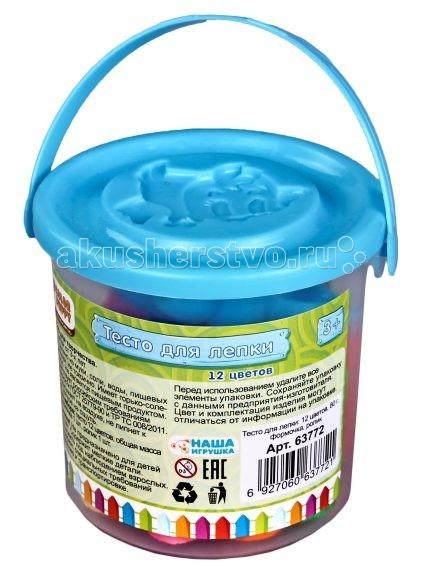 Color Puppy Тесто для лепки 12 цветовТесто для лепки 12 цветовColor Puppy Тесто для лепки 12 цветов имеет в составе пищевые ингредиенты: муку, соль, воду, пищевые красители. Безопасное для детей. Не прилипает к рукам, одежде, поверхностям. Очень мягкое и пластичное. Без ароматизаторов. Подходит для начинающих маленьких скульпторов.  Особенности: Занятие лепкой способствует воспитанию усидчивости, развивает пространственное мышление, фантазию и мелкую моторику рук.  Известно, что дети с недостаточно развитой моторикой испытывают трудности в обучении: быстрее устает рука, не получается правильное написание букв.  Занятия лепкой помогут избежать подобных проблем.  В комплекте: тесто для лепки из 12 цветов - 80 г. формочка ролик  Цвета в ассортименте<br>