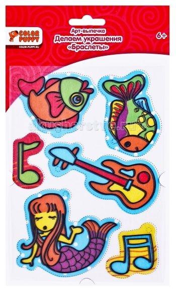 Color Puppy Набор для творчества Делаем украшения: браслеты (запекание)