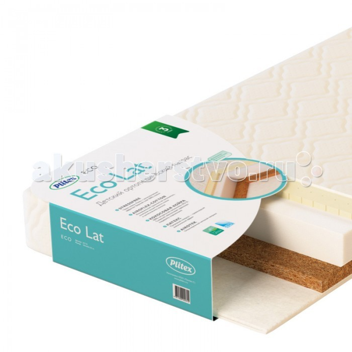 Матрас Плитекс EcoLat 50х60х12EcoLat 50х60х12Дополнительная вкладка для кроватей-трансформеров модели Eco Lat  Размер: 50 х 60 х 12 см Преимущества: • Двусторонний матрас с различной степенью жесткости сторон:  Сторона А - максимальный Эффективность для детей от рождения до 1 года. Поддерживает спину в прямом положении, обеспечивает правильное формирование позвоночника младенца.   Сторона Б – для детей от 1 года. Анатомический эффект - материал принимает форму тела, обеспечивая идеальное повторение каждого его изгиба. Ваш ребенок полностью расслаблен, одновременно позвоночник сохраняет правильное положение. • Гипоаллергенный! Наполнители матраса получили немецкий сертификат качества Oeko-Texstandard 100 class 1 (самый высокий класс безопасности).  • Дышащий. Матрас прекрасно вентилируется, быстро сохнет.  Состав: Чехол «StressFree» - инновационный чехол класса люкс. Двухслойная трикотажная ткань, верхний слой из 100% хлопка. Устраняет проблему статического электричества, даже если ребенок ворочается во сне.  Сторона А - Латексированная кокосовая койра (30 мм) обеспечивает надежную поддержку позвоночника. Кокосовая койра известна эластичностью и долговечностью. Имеет повышенную прочность благодаря новейшим технологиям производителя, компании КО-SI (Словения). Результат - идеально ровная поверхность в течение всего срока службы. Важная особенность: кокосовая койра скреплена 100% натуральным латексом!  Сторона Б - Латекс (10 мм) натуральный материал, представляющий собой вспененный экстракт сока каучукового дерева. В списке его достоинств есть практически все, что можно применить к наполнителю: эластичный, упругий, долговечный, не накапливает пыль, не подвержен развитию бактерий, пористая структура создает идеальную вентиляцию. Латекс обеспечивает особый анатомический эффект - материал принимает форму тела. Airoflex-Cotton (80 мм) - уникальный экологически чистый материал нового поколения. В его составе натуральный хлопок (50%). Материал пружинит и сохраняет форму в те