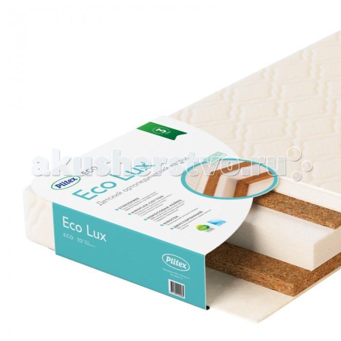 Матрас Плитекс EcoLux 50х60х12EcoLux 50х60х12Дополнительная вкладка для кроватей-трансформеров модели Eco Lux (артикул ЭКЛ-01). Eco Lux - Самый жесткий матрас серии Эко Размер: 50 х 60 х 12 см Преимущества: • Двусторонний матрас с различной степенью жесткости сторон:  Сторона А - максимальный Эффективность для детей от рождения до 1 года. Поддерживает спину в прямом положении, обеспечивает правильное формирование позвоночника младенца.   Сторона Б – для детей от 1 года. Анатомический эффект - материал принимает форму тела, обеспечивая идеальное повторение каждого его изгиба. Ваш ребенок полностью расслаблен, одновременно позвоночник сохраняет правильное положение. • Гипоаллергенный! Наполнители матраса получили немецкий сертификат качества Oeko-Texstandard 100 class 1 (самый высокий класс безопасности).  • Дышащий. Матрас прекрасно вентилируется, быстро сохнет.  Состав: Чехол «StressFree» - инновационный чехол класса люкс. Двухслойная трикотажная ткань, верхний слой из 100% хлопка. Устраняет проблему статического электричества, даже если ребенок ворочается во сне.  Сторона А - Латексированная кокосовая койра (30 мм)   Сторона Б - Латексированная кокосовая койра (10 мм) Кокосовая койра обеспечивает надежную поддержку позвоночника. Известна эластичностью и долговечностью. Имеет повышенную прочность благодаря новейшим технологиям производителя, компании КО-SI (Словения). Результат - идеально ровная поверхность в течение всего срока службы. Важная особенность: кокосовая койра скреплена 100% натуральным латексом! Airoflex-Cotton (80 мм) - уникальный экологически чистый материал нового поколения. В его составе натуральный хлопок (50%). Материал пружинит и сохраняет форму в течение многих лет, отлично проветривается, не впитывает запахи.<br>