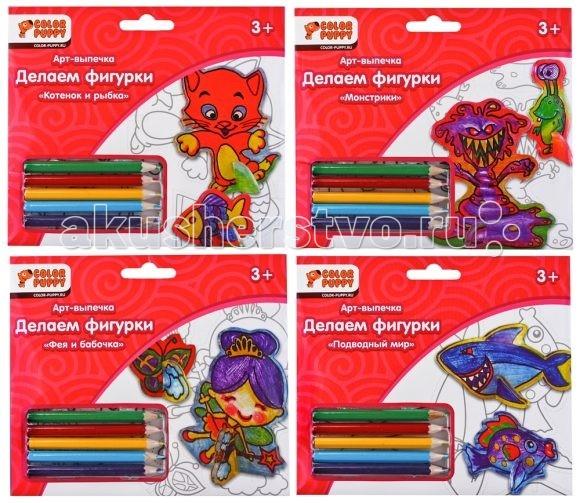 Color Puppy Набор для творчества Делаем фигурку (запекание)Набор для творчества Делаем фигурку (запекание)Color Puppy Набор для творчества Делаем фигурку (запекание)  С помощью набора для запекания можно сделать яркие поделки своими руками! Ведь все необходимое уже есть в наборе: цветные карандаши, трафареты из полимерной пленки, инструкция. Добавьте к этому противень и электрическую духовку, разогретую до 150 градусов. Всего несколько минут - и фигурки готовы!  Наборы предназначены для детей старше шести лет и предлагают задания среднего уровня сложности, поэтому малышам может понадобиться помощь родителей.  В комплекте: цветные карандаши - 5 шт лист с трафаретами из полимерной пленки  Цвета в ассортименте<br>