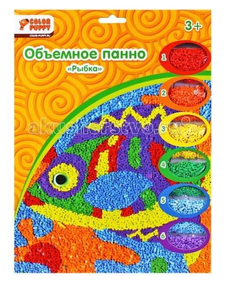 Color Puppy Набор для творчества Объемное панно РыбкаНабор для творчества Объемное панно РыбкаColor Puppy Набор для творчества Объемное панно Рыбка требует внимательности и усидчивости, но увлекает настолько, что не замечаешь, как летит время!   Особенности: В каждом наборе есть картинка с готовым рисунком, нужно только открыть пакетик и аккуратно высыпать шарики на соответствующую часть рисунка. Шаг за шагом, рождается яркая и оригинальная картина в необычной технике - панно. Наборы для творчества предназначены для детей старше трех лет и предлагают задания среднего уровня сложности, поэтому малышам может понадобиться помощь родителей.  Творческое занятие помогает развить аккуратность, внимательность, мелкую моторику рук и, конечно же, воображение.  В комплекте: картинка - 25х29,7 см пакетики с шариками из полимерных материалов - 6 шт пластиковая деталь - 1 шт<br>