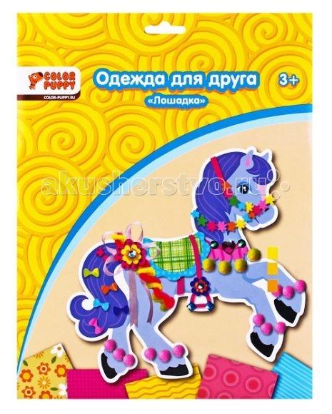 Color Puppy Набор для творчества Одежда для друга Лошадка Набор для творчества Одежда для друга Лошадка 95135