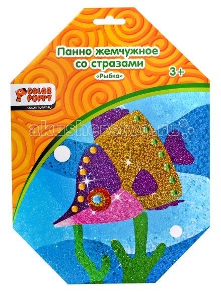 Color Puppy Набор для творчества Панно из жемчужных шариков Рыбка