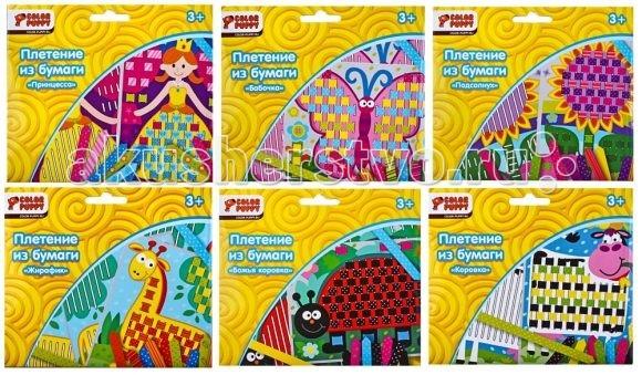 Color Puppy Набор для творчества Плетение из бумагиНабор для творчества Плетение из бумагиColor Puppy Набор для творчества Плетение из бумаги - необычный вид творчества, который обязательно понравится детям! В набор входит картинка-основа со специальными прорезями, через которые нужно продеть бумажные ленточки, как показано на схеме.  Творческое занятие развивает воображение, усидчивость, логическое мышление, мелкую моторику рук и художественный вкус ребенка.  В комплекте: картинка - 13х17 см бумажные полоски для плетения  Цвета в ассортименте<br>
