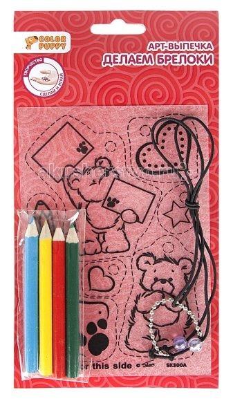 Color Puppy Арт-выпечка Брелоки Мишка