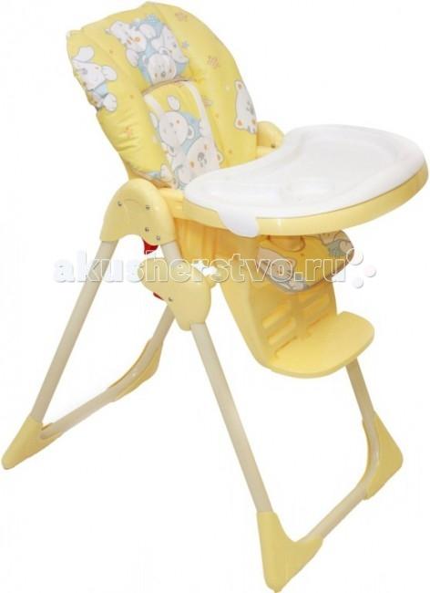 Стульчик для кормления Globex КосмикКосмикСтильный и красивый стульчик для кормления «Космик» от компании Глобэкс понравится родителям и ребенку не только своим внешним видом, но и функционалом. Малышу будет очень комфортно в нем, так как спинка стульчика может регулироваться по наклону в 3 положениях, а также на выбор доступно 5 возможных вариантов высоты сидения.  Для удобства ребенка здесь имеется мягкий вкладыш и съемная столешница, а надежное и устойчивое положение стула обеспечивает прочный металлический каркас.  Характеристики: возрастная группа: от 6 месяцев до 3 лет материал - пластик съемная столешница мягкое сидение регулируемая спинка число положений наклона спинки: 3 число положений высоты сидения: 5 3-х точечные ремни безопасности габаритные размеры (ШхДхВ), см: 60x65x120 вес, кг: 5  ВНИМАНИЕ! Цвета в ассортименте! Поставка определенной расцветки не гарантируется!<br>
