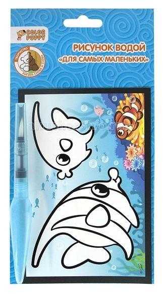 Раскраска Color Puppy Набор для творчества Рисуем водойНабор для творчества Рисуем водойColor Puppy Набор для творчества Рисуем водой для самых маленьких. Все, что нужно - это добавить воды в специальный маркер, а потом рисовать им по поверхности. Через минуту рисунок исчезнет! Рисовать можно снова и снова!  В комплекте: цветная картинка - 1 шт водный маркер - 1 шт  В ассортименте<br>