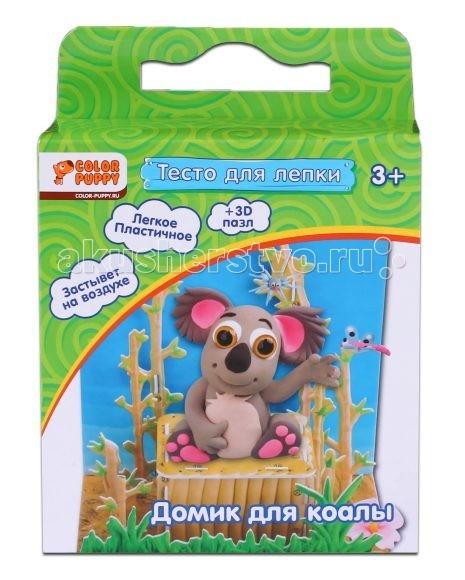 Color Puppy Набор для лепки Домик для коалыНабор для лепки Домик для коалыColor Puppy Набор для лепки Домик для коалы для детей с 3 лет.  С данным набором можно не только слепить замечательных персонажей, но и создать игровое пространство, придумывая новые приключения для героев: коалы и его маленьких друзей - стрекозы и паучка.  У забавных зверюшек будет собственный домик, который можно сложить из 3D пазла и придумать свою увлекательную игру! И, конечно, можно всегда добавить новых героев, слепленных с помощью других наборов Color Puppy.  Особенности: Тесто состоит из полимерных материалов, совершенно безопасное для детей. Не имеет запаха, очень легкое, пластичное и мягкое. Не липнет к рукам и поверхностям. Цвета легко смешиваются. Набор имеет инструкцию по лепке в картинках шаг за шагом. Высыхает на воздухе в течение 24 часов. Поделки не растрескиваются после высыхания, сохраняют форму и цвет. Занятие лепкой способствует воспитанию усидчивости, развивает пространственное мышление, фантазию и мелкую моторику рук. Известно, что дети с недостаточно развитой моторикой испытывают трудности в обучении: быстрее устает рука, не получается правильное написание букв. Занятия лепкой помогут избежать подобных проблем.  В комплекте: 3D пазл для сборки домика баночка теста для лепки массой 8 г три баночки теста массой по 28 г глазки из пластмассы - 2 шт<br>