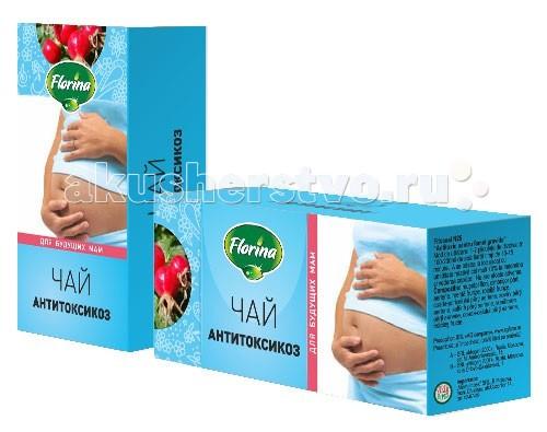 http://www.akusherstvo.ru/images/magaz/im52369.jpg