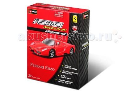 Bburago 1:43 ������� ������ ���������� Ferrari
