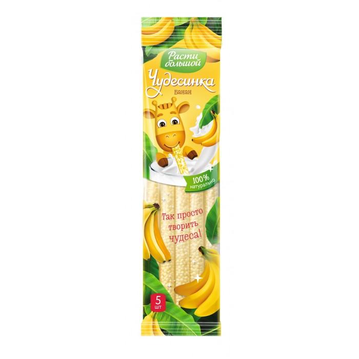 Расти большой Трубочки Чудесинка со вкусом Банана