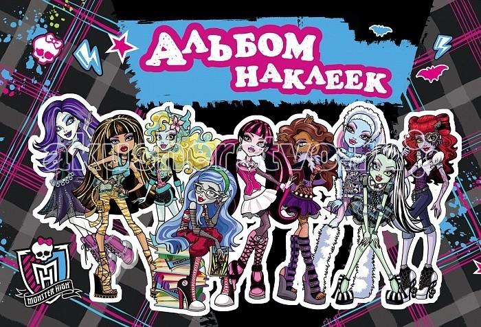 Monster High Большая книга наклеек (молния)