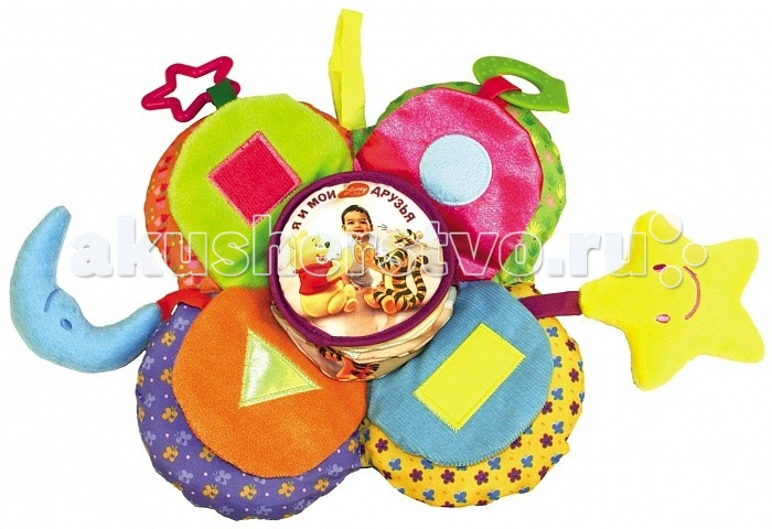 Подвесная игрушка Disney Подвеска Я и мои друзья