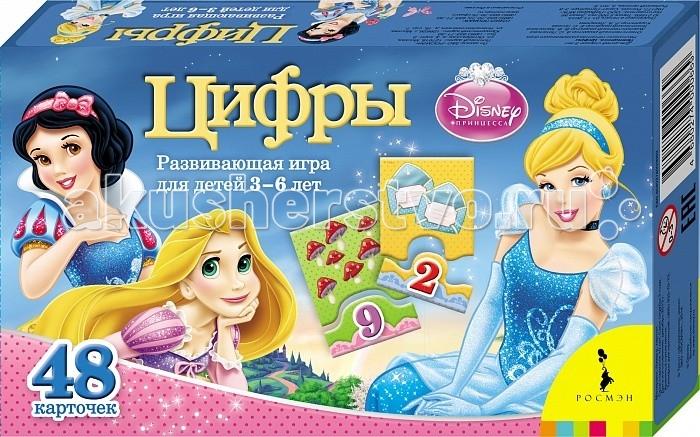Disney ����������� ���������� ���� ��������� �����
