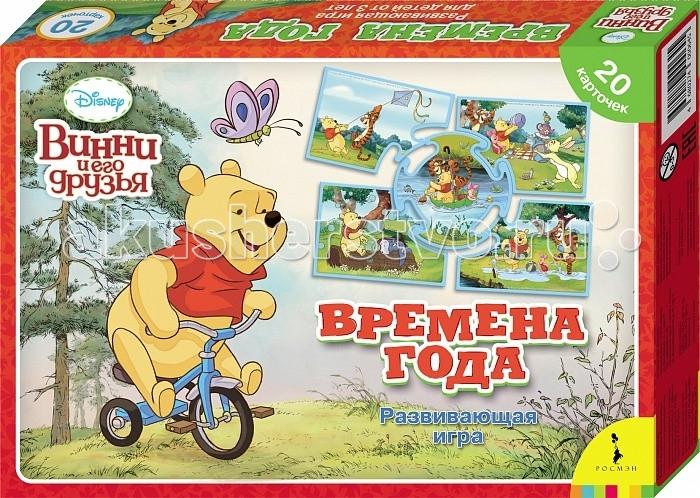 Disney Развивающая игра Винни Времена годаРазвивающая игра Винни Времена годаDisney Развивающая игра Винни Времена года учит ребенка сравнивать и находить аналогию. Игра состоит из 4-х полей-картинок с разными временами года и делится на пять элементов, соединенных пазловым замком. Задача ребёнка – найти подходящие картинки для каждого времени года.<br>