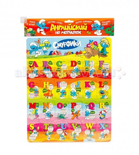 Смурфики Английский алфавит на магнитахАнглийский алфавит на магнитахСмурфики Английский алфавит на магнитах - это лёгкое и весёлое изучение английского алфавита, развитие памяти, мышления и мелкой моторики, и, конечно, герои популярного мультфильма. В подарок - магниты с любимыми персонажами.  2 листа карточек с магнитами, в индивидуальной упаковке.  Яркие красочные карточки с любимыми героями бренда Смурфики сделают изучение алфавита и счета легким, приятным и увлекательным!  Размеры: 310 х 300 x 2 мм<br>
