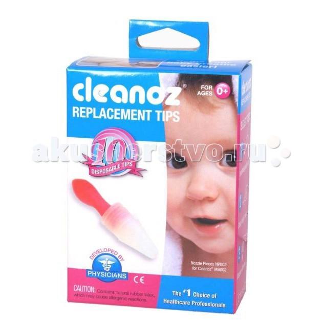 Cleanoz ����������� ������� ��� ���������� � 10