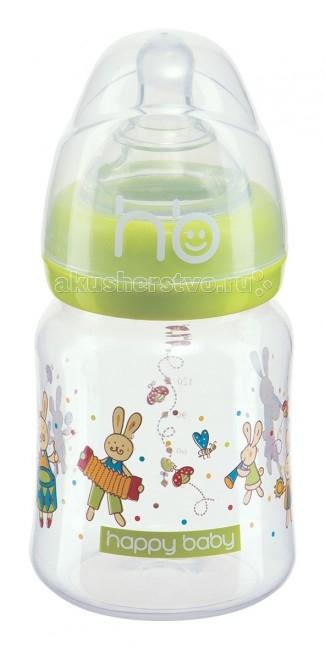 Бутылочка Happy Baby Funny bunny для кормления 150 млFunny bunny для кормления 150 млБутылочка с широким горлом Funny bunny для кормления 150 мл.   Широкое горло обеспечивает более лёгкое наполнение и очищение бутылочки.   Вместе с бутылочкой в комплекте идут две соски. Защитный колпачок предохраняет содержимое от случайного вытекания.   Благодаря специальной форме, бутылочку очень удобно держать.   Весёлые рисунки не оставят вашего кроху равнодушным. Шкала с делениями в 30 мл.<br>