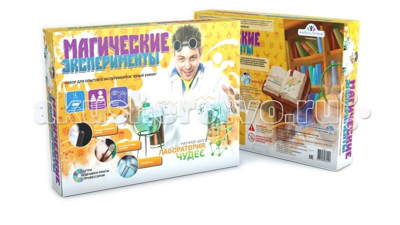 Инновации для детей Набор Юный химик. Магические экспериментыНабор Юный химик. Магические экспериментыНабор для опытов «Магические эксперименты» дает возможность соорудить полноценную химическую лабораторию.   Для этого в комплекте имеется все необходимое, включая реактивы и оборудование.   В ходе игры ребенок будет узнавать новые сведения об окружающем мире. Ставить эксперименты он сможет как в одиночку, так и с друзьями. Разумеется, первое время его должны контролировать взрослые.   Помимо этого, не стоит пренебрегать подробной инструкцией, входящей в данный набор.  Комплект: реактивы, лабораторное оборудование, инструкция.<br>