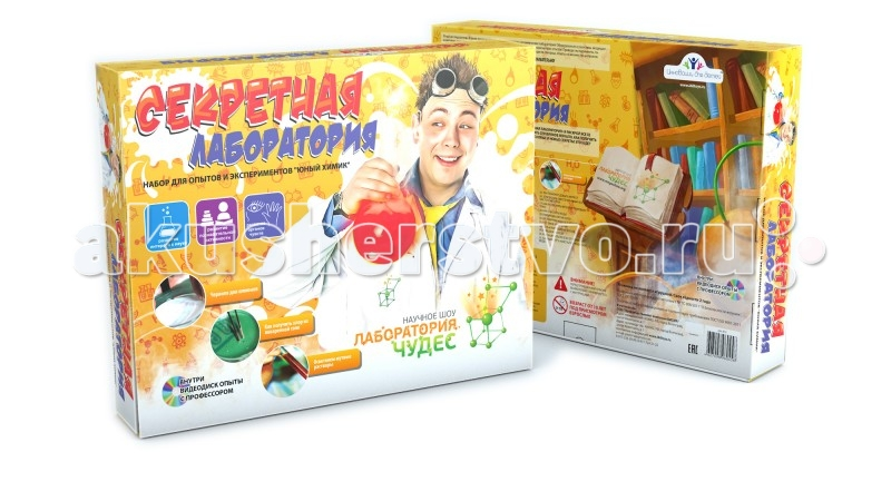 Инновации для детей Набор Юный химик. Секретная лабораторияНабор Юный химик. Секретная лабораторияНабор для опытов и экспериментов «Секретная лаборатория» включает в себя различные реактивы, а также настоящее оборудование для работы с ними.   Благодаря этому комплекту, ребенок сможет провести не один десяток интереснейших химических опытов, в ходе которых он узнает много нового об окружающем мире.   Поскольку в набор включены не только безвредные вещества, играть с ним рекомендуется детям постарше — от 9 лет. Разумеется, при смешивании реактивов и экспериментировании не помешает помощь взрослых.  С набором «Секретная лаборатория» ребенок сможет почувствовать себя в роли настоящего исследователя.  Комплект: реактивы, лабораторное оборудование, инструкция.<br>