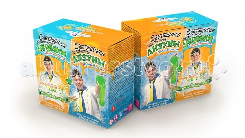 Инновации для детей Набор Юный химик. Светящиеся червяки и лизуныНабор Юный химик. Светящиеся червяки и лизуныУвлекательный набор «Светящиеся червяки и лизуны» заключает в себе все необходимое для проведения сразу двух красочных химических экспериментов с полимерами.   Ребенку нужно будет смешать реагенты и вещества в колбах, чтобы получить забавные полимерные игрушки — ярких и пластичных «лизунов» и червяков, которые светятся в темноте.  В наборе имеется красочная инструкция по опытам с необходимыми пояснениями, и весь процесс рассчитан таким образом, чтобы быть безопасным для ребенка.   С получившимися червячками и лизунчиками потом можно будет играть и забавляться.   На примере создания этих игрушек можно будет наглядно посмотреть на базовые свойства полимеров — в этом заключается познавательная часть набора из серии «Юный химик».   Комплект: для создания лизунов: полимерный раствор, закрепитель слизи, цветная подробная инструкция, ёмкость для смешивания жидкостей, светящийся порошок (фосфоресцент), мерная ложка, пипетка, защитные перчатки. Для создания червей: цветной полимерный раствор, активатор червяков, цветная подробная инструкция, ёмкость для смешивания жидкостей, пипетка, светящийся порошок (фосфоресцент), ложка, защитные перчатки.<br>