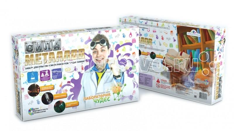Инновации для детей Набор Юный химик. Сила металлов