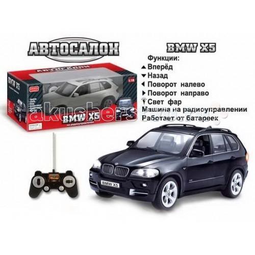 Zhorya BMW X5 1:18 �� �/�