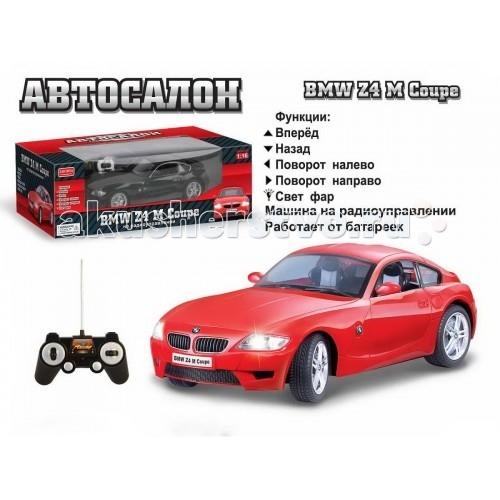 Zhorya BMW Z4 1:16 на р/уBMW Z4 1:16 на р/уКаждый мальчишка хочет управлять автомобилем своей мечты, мы представляем Вашему вниманию машину на радиоуправлении BMW Z4. Машина полностью является копией оригинальной машины в масштабе 1:16.   Машина на радиоуправлении, для игры в закрытом помещении и на улице, русифицированная.   С помощью пульта радиоуправления Вам доступны следующие функции: движение вперед, движение назад, поворот налево, поворот направо.   А так же при включении и езде, у машины загораются фары.  Материал - Высокопрочный пластик  Цвета в ассортименте.<br>