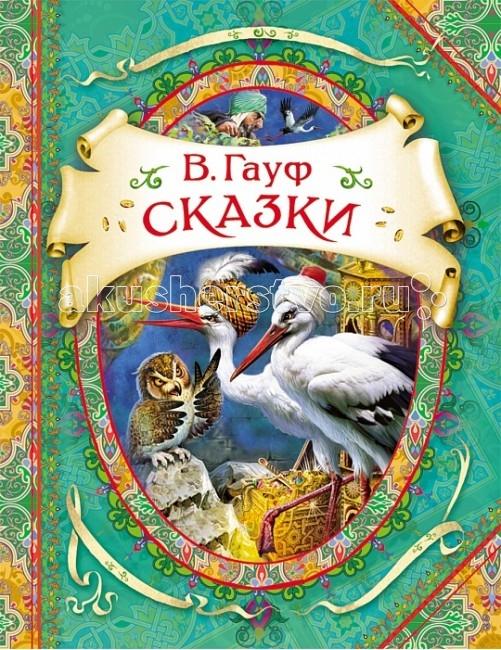 http://www.akusherstvo.ru/images/magaz/im53015.jpg