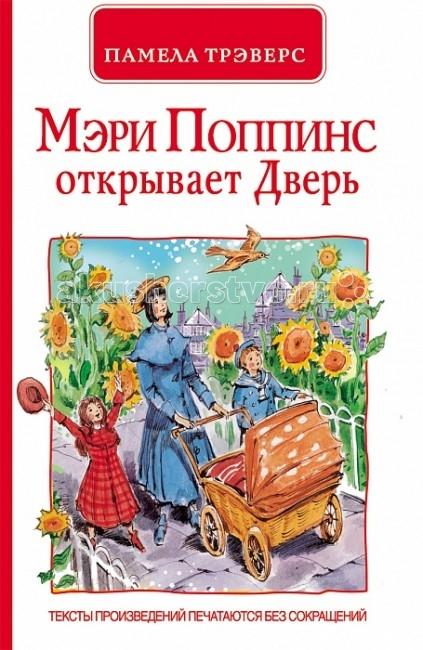 http://www.akusherstvo.ru/images/magaz/im53070.jpg
